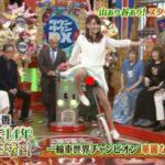 【※GIF画像あり※】 佐藤彩香がダウンタウンDXで一輪車を披露! その際にスカートが捲れてパンチラwwwwwwww